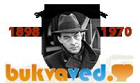 22 июня: День Рождения Эрих Мария Ремарк! Интернет библиотека. Скачать книги, аудиокниги, читать онлайн.