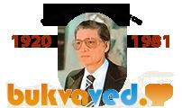 24 июня: День Рождения Владимир Харитонов! Интернет библиотека. Скачать книги, аудиокниги, читать онлайн.